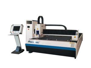 25m / min plåtbaserad laserskärningsmaskin med ljusvägssystem