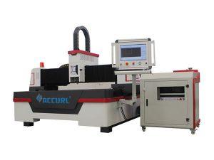 kapsling design metall ondustrial laser maskin, laser skär maskin för aluminium