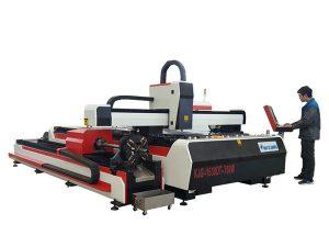fiber laser metall skärmaskin 500w 800w 1kw 800mm / s driftshastighet